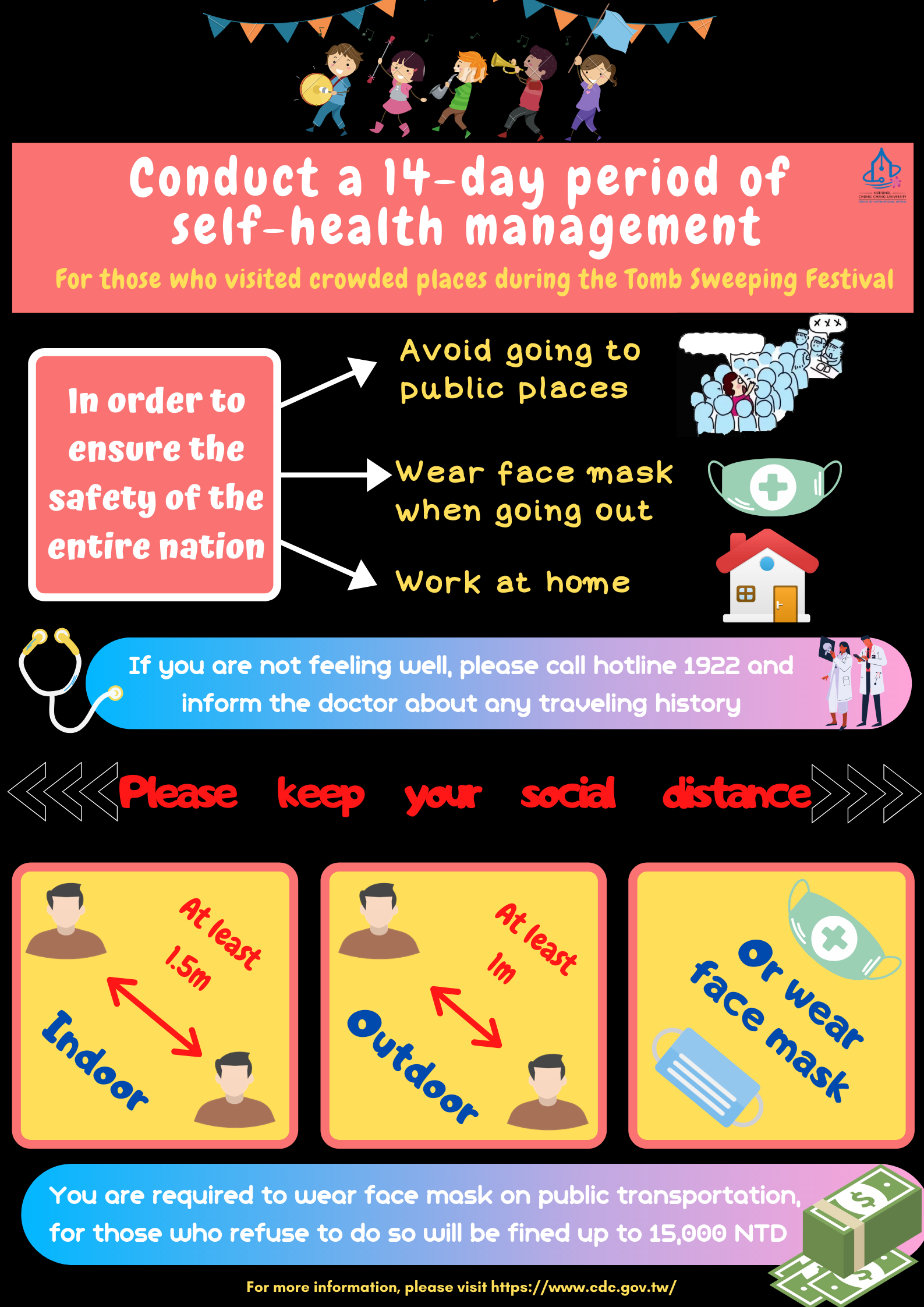 conduct_a_14-day_period_of_self-health_management,_if_you_visit_crowded_places_during_the_tomb_sweeping_festival